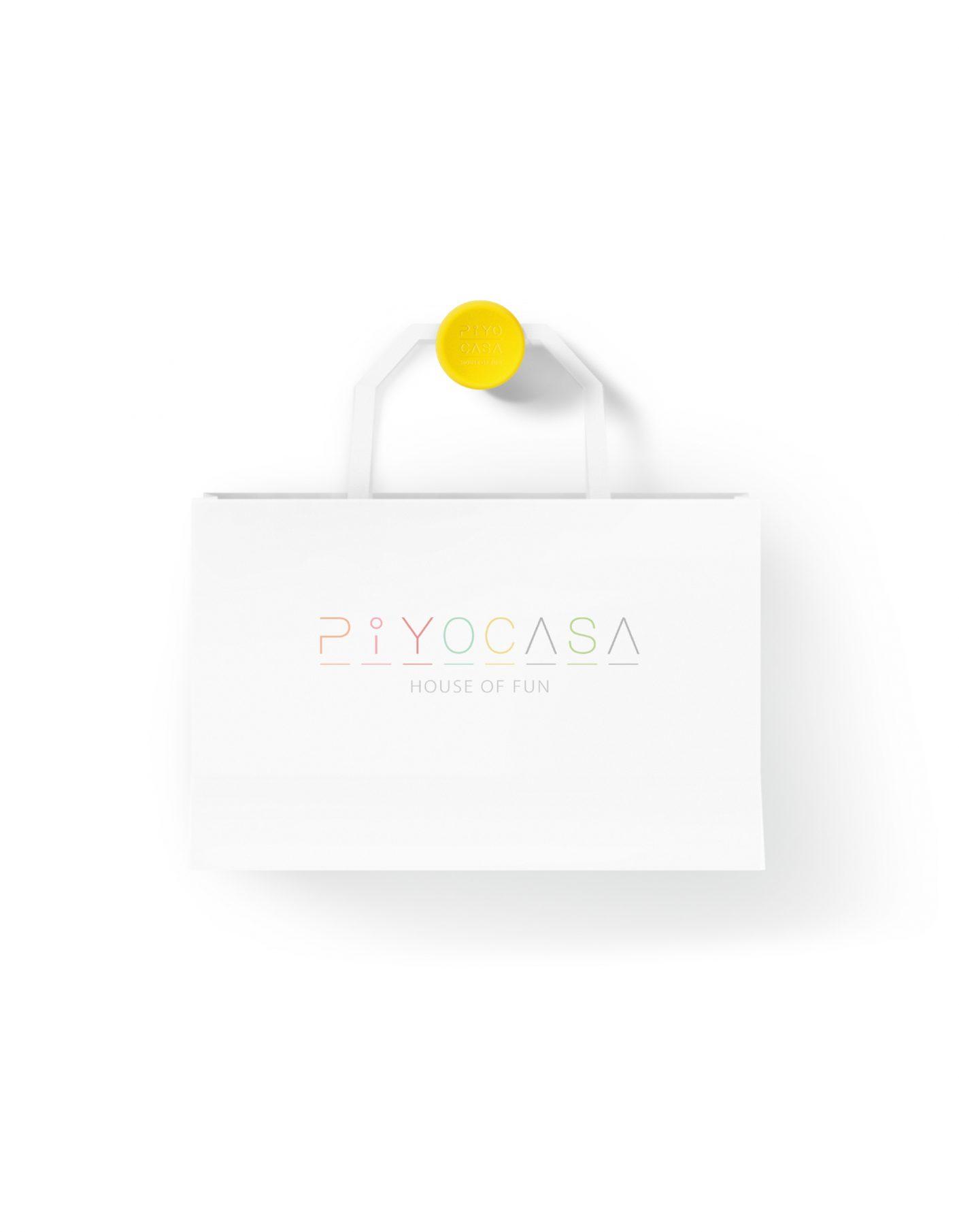 Piyocasa TN